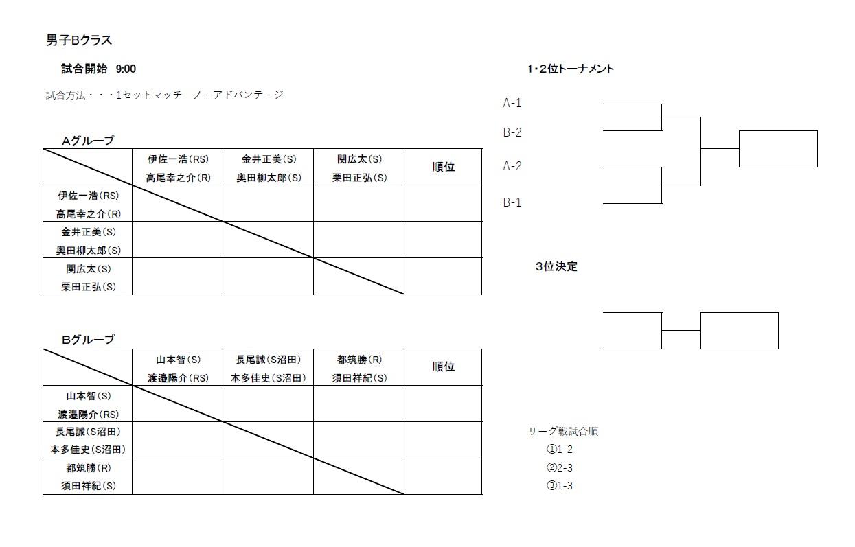 男子B.jpg