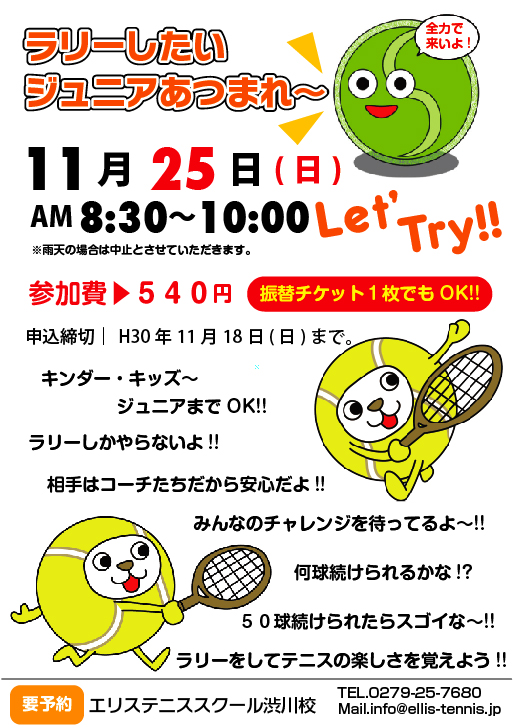 rally_1125.jpg