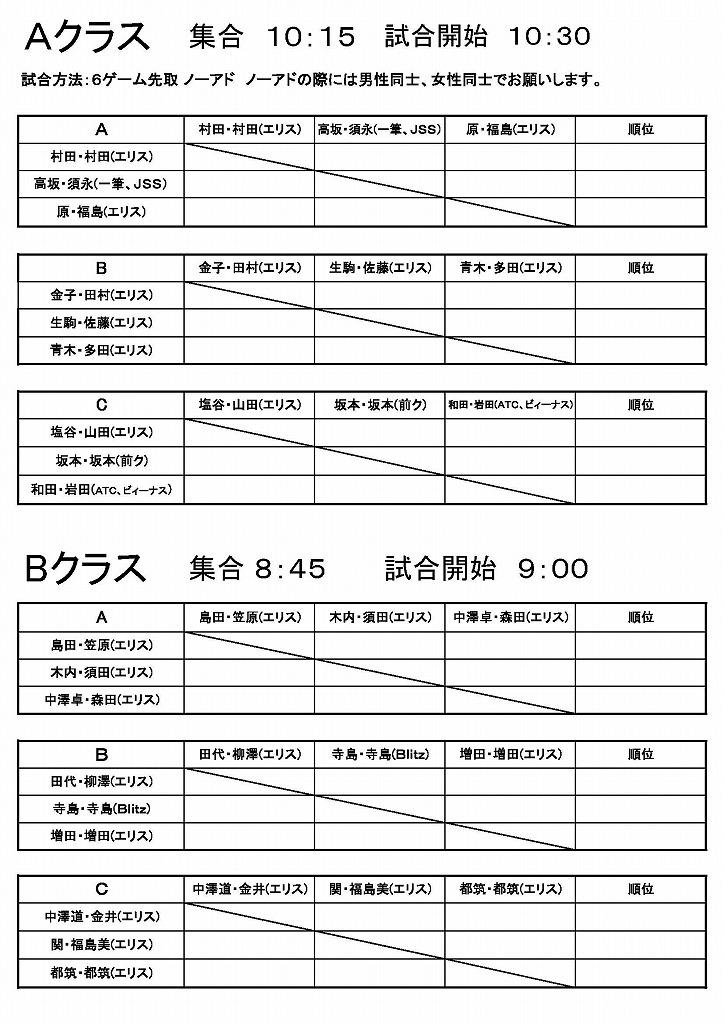 s-Book2_ページ_1.jpg
