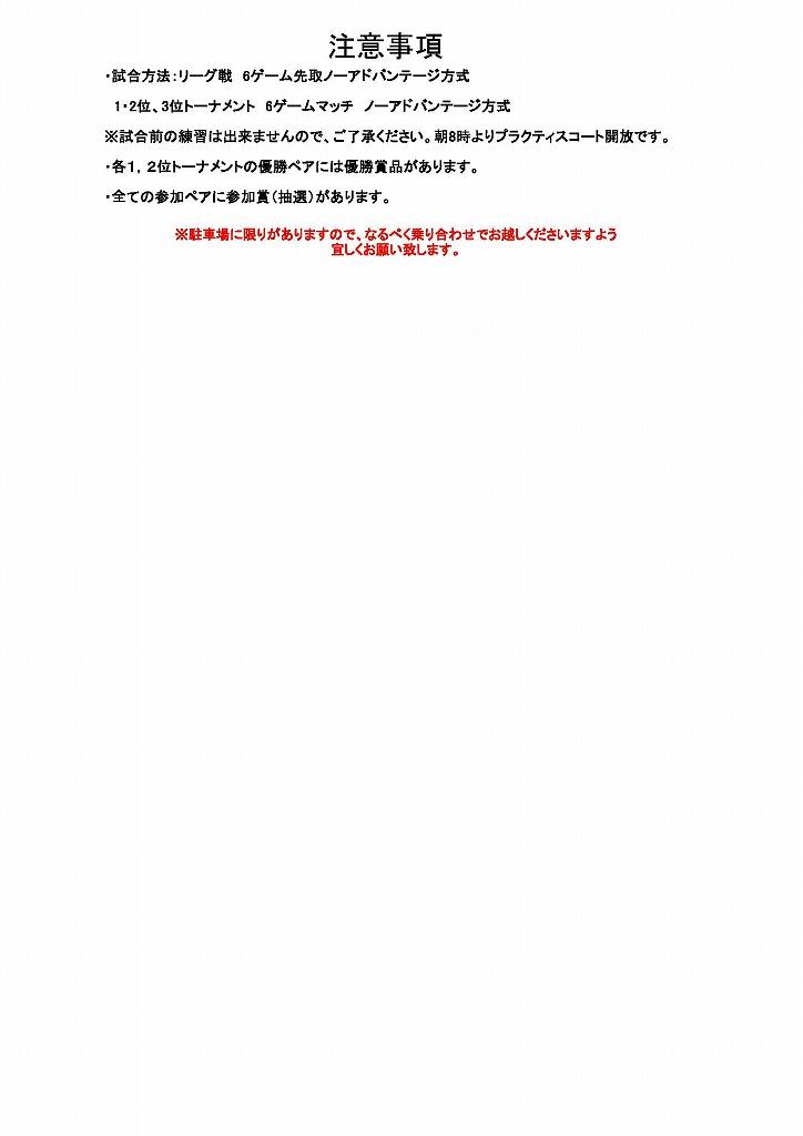 s-Book1_ページ_3.jpg